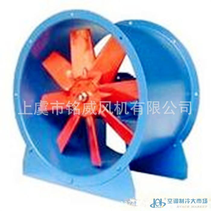 厂家直供轴流式通风机 消防排烟风机 防爆风机等设备