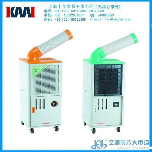 DONGXIA天津冷气机 小型一体空调 岗位移动空调