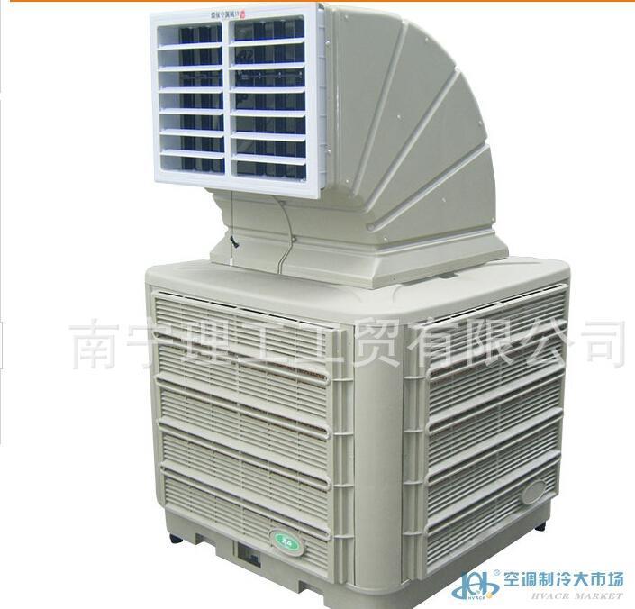 工业节能冷风机