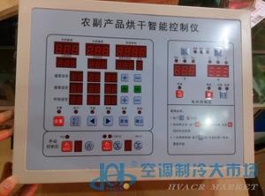 烘干机专用智能控制器 全自动智能微电脑控制器 烘房专