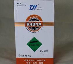 东岳冷媒R404a