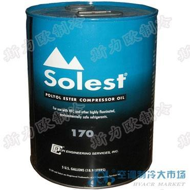 Solest170压缩机冷冻油,苏州solest170价格,solest系列