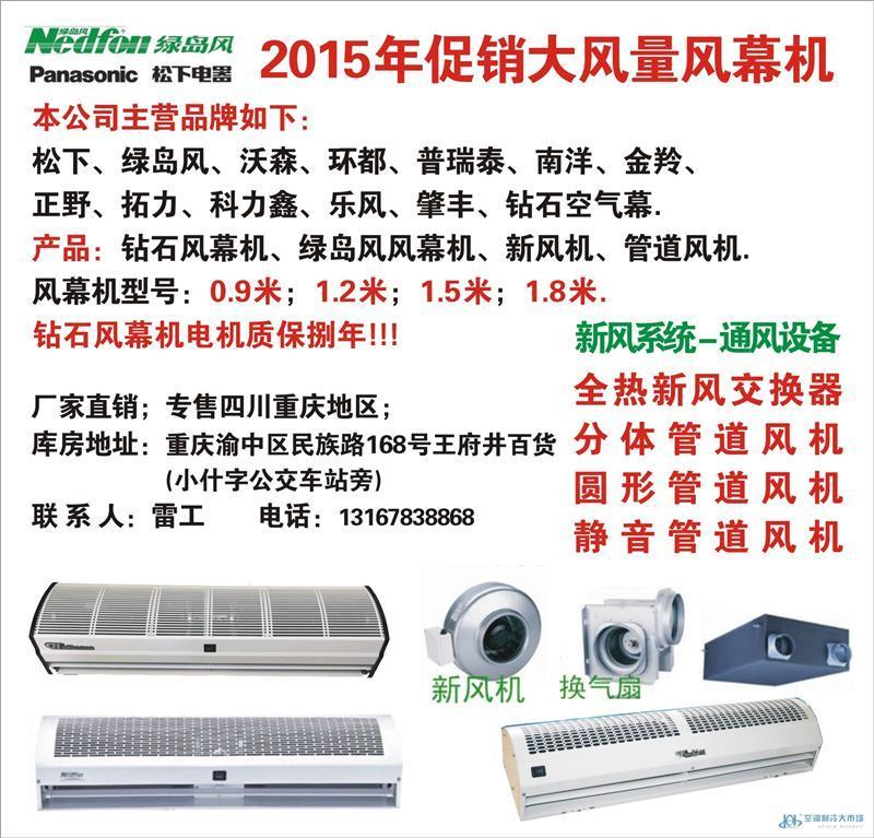 重庆正野静音分体圆形管道新风机新风系统通风设备