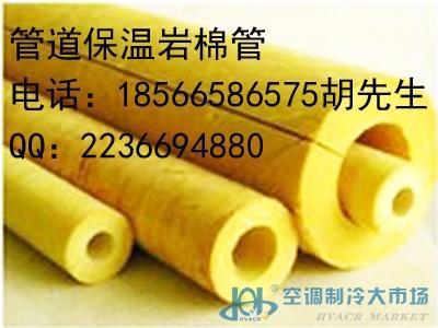 韶关铝箔岩棉管壳生产厂家
