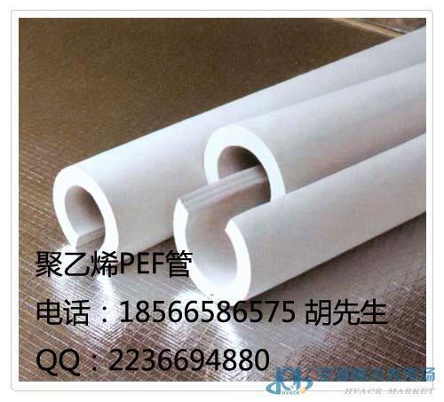 广州PEF管价格、PEF板批发、PEF厂家