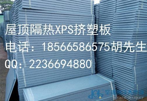 东莞冷藏保温隔热挤塑板厂家