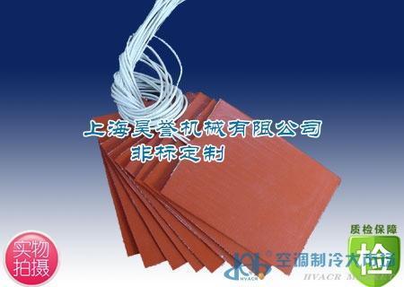 硅橡胶加热板 厂家直销