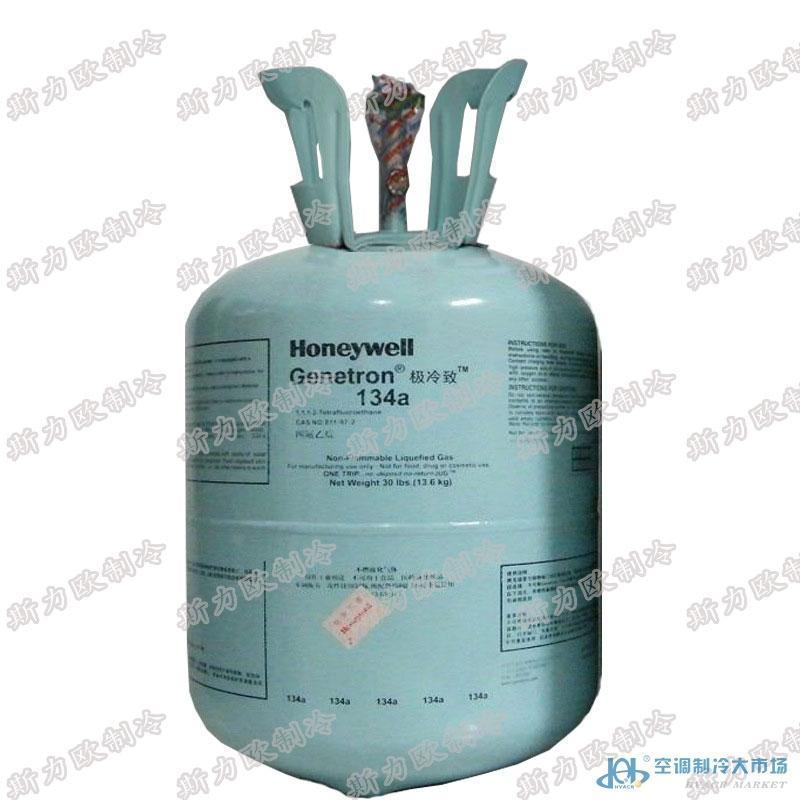 霍尼韦尔R134a制冷剂,R134A制冷剂厂家