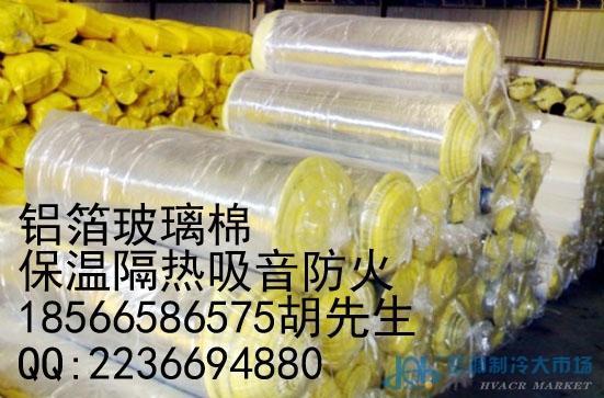 广州深圳玻璃棉卷毡厂家