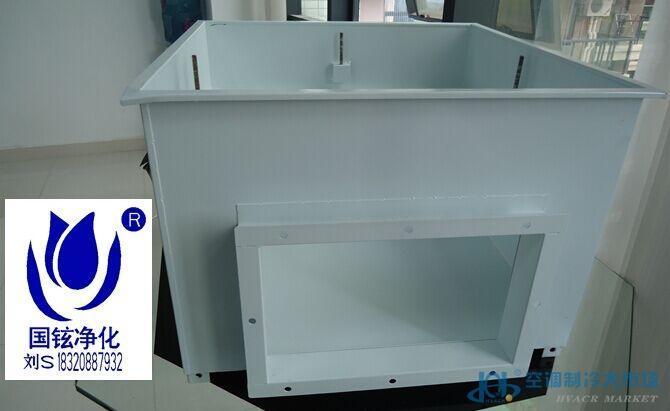 无尘车间液槽密封式高效送风口