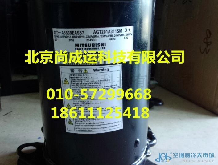 三菱变频压缩机GT-A5534EANC41 AGT201A221NC