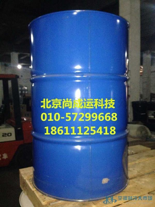 有利凯玛冷冻油RL68H  200L/桶