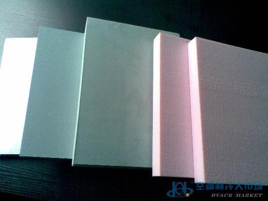 聚苯乙烯擠塑板外墻保溫難燃xps阻燃B1級B2地暖專用生
