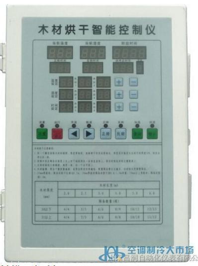 内蒙 黑龙江木材烘干智能控制器