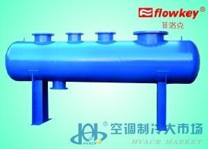 集水器分水器