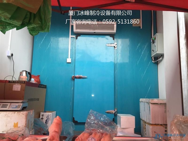 定做-冷库|制冷设备|冷鲜柜|冷库安装|速冻库|福州冷藏