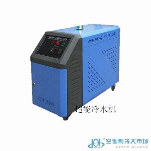 CO2玻璃管专用冷水机 5200