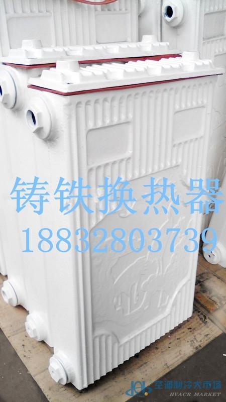 铸铁760暖气片换热器