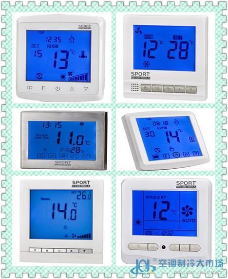 空调液晶温控器