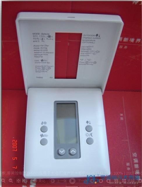 特灵空调THS02温控器/操作面板/房间恒温器/特灵机组专