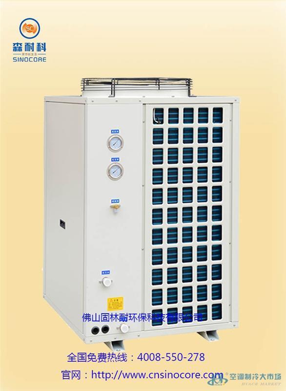 河北采暖 超低温专用供暖设备 空气能热泵地暖 厂家直