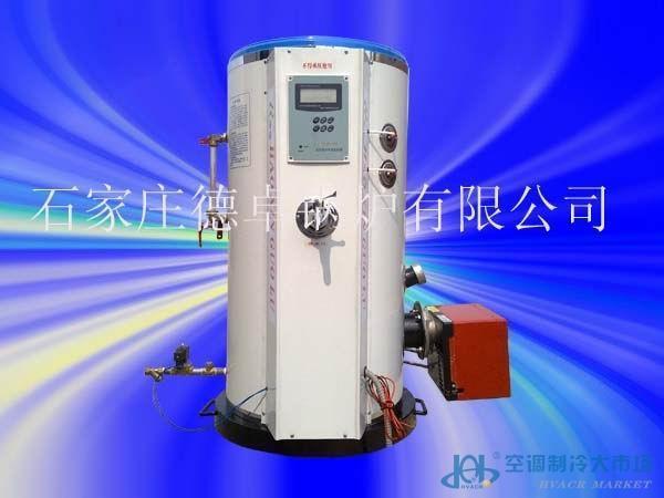 燃油气茶水锅炉北京天津重庆河南燃油气茶水炉