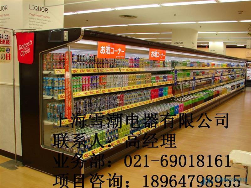 杭州水果保鲜柜