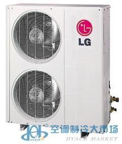 LG大型变频节能中央空调