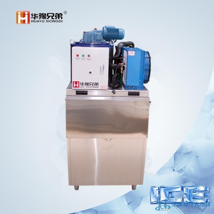 200公斤超市制冰机,片冰机品牌