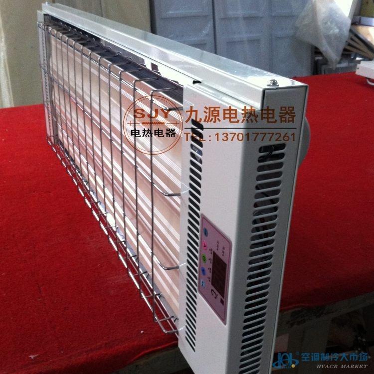鄂尔多斯市 辐射采暖器 远红外电采暖器SRJF-X-40
