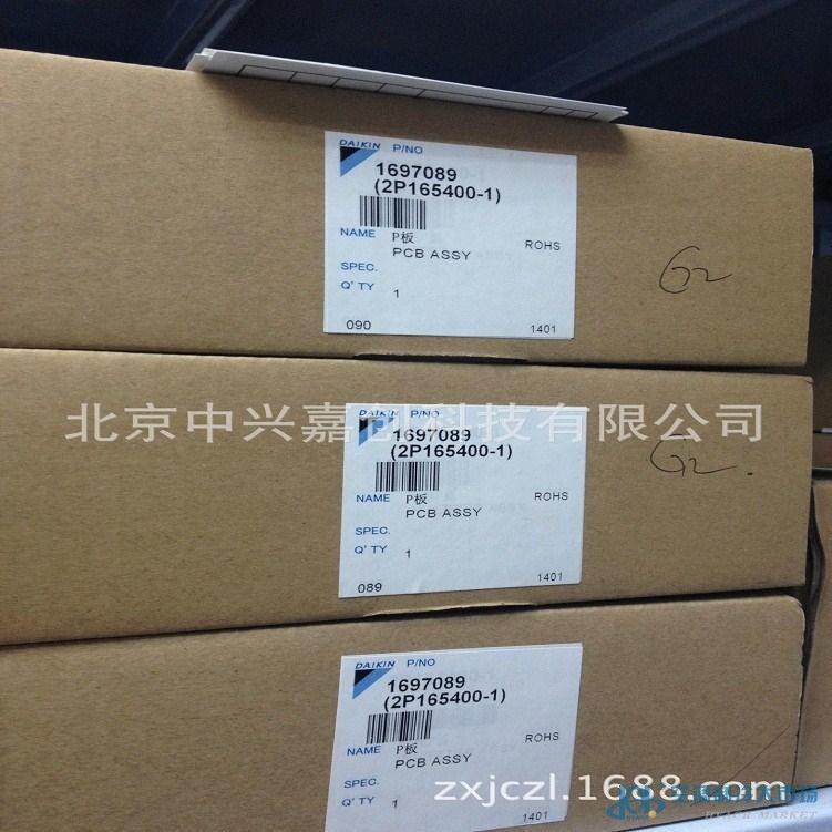 RMX112CMV2C大金空调变频P板
