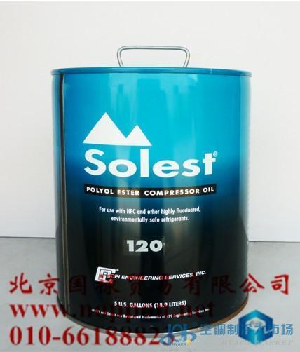 solst冷冻油