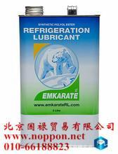 Emkarate RL-100H冷冻油