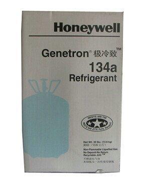 霍尼韦尔R134a制冷剂 联信r134a雪种