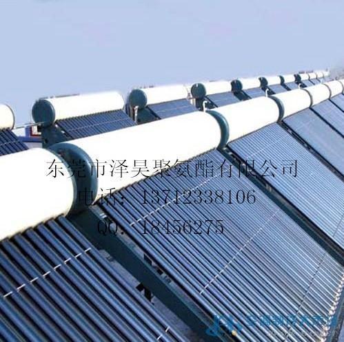 广东聚氨酯太阳能保温材料|填充发泡料