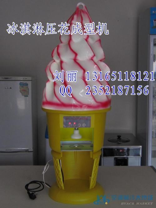 济南裱花冰淇淋压花机