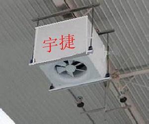 高大空间暖风机技术领先 专业可靠