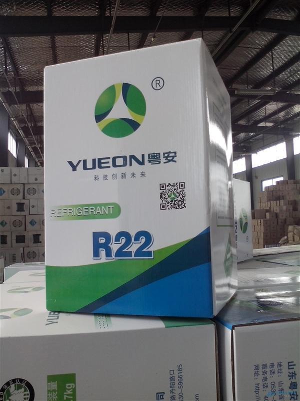 制冷剂R22氟利昂二氟一氯甲烷山东制冷厂家直销