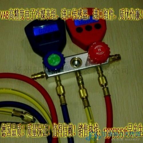 R410/R134a冷媒表组