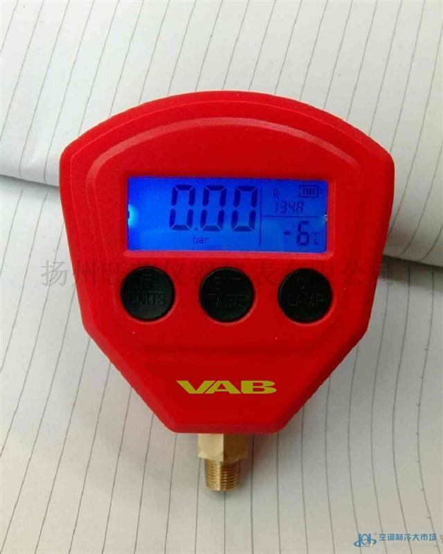 VAB电子压力表全系列(进口传感器)