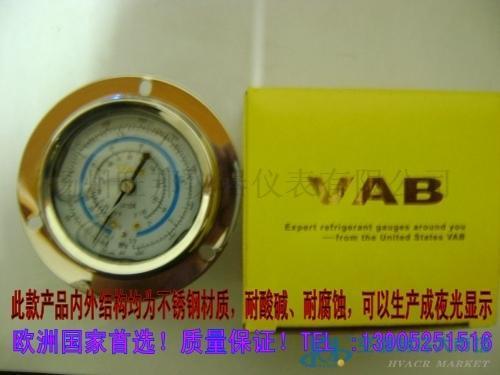 100mm全不锈钢耐震冷媒压力表