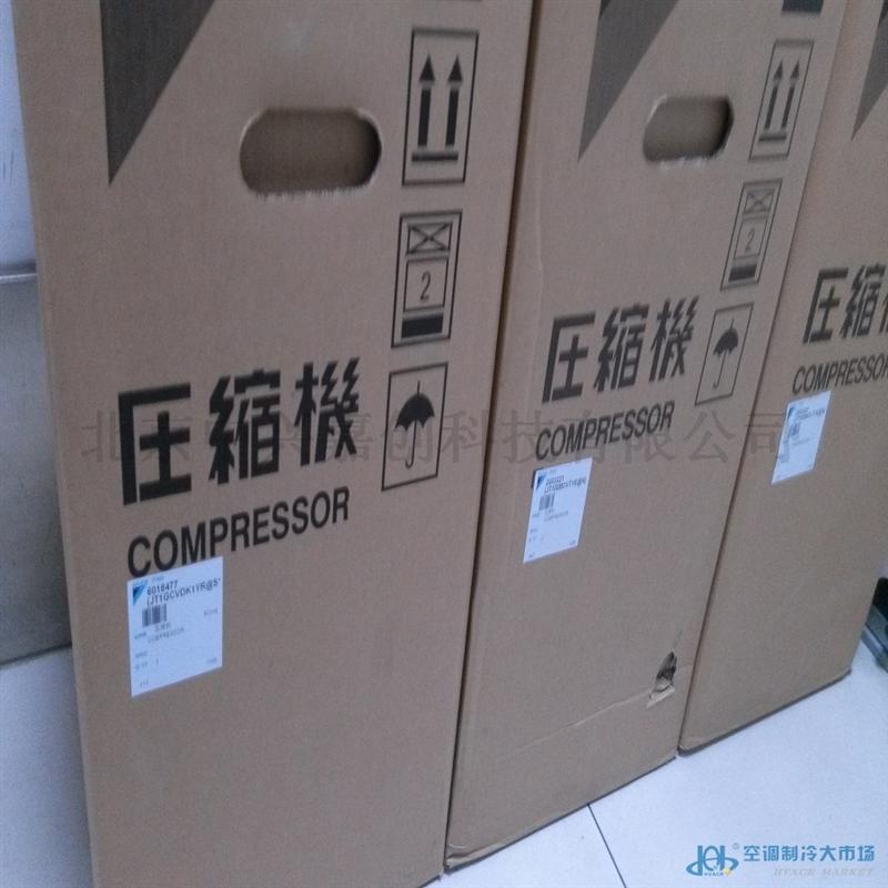 全新原装RSQ200ABY大金空调压缩机