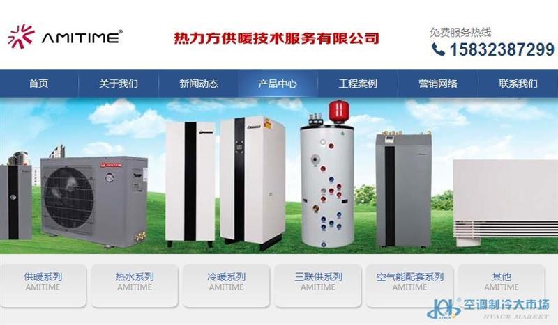 热立方承接空气能热泵 地源热泵