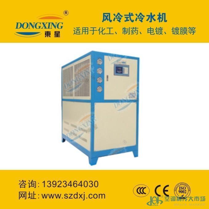 冷水机,制冷机,冰水机开机准备工作
