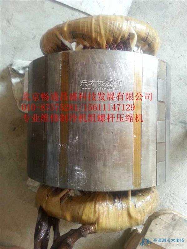 来富康机组压缩机 冷凝器维修