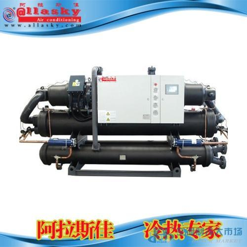 厂家直销水地源热泵机组