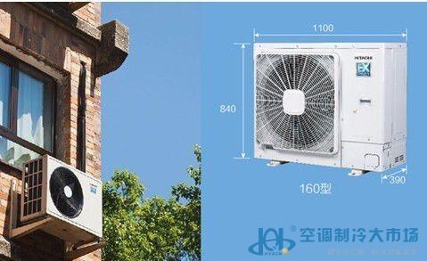 日立家用别墅中央空调
