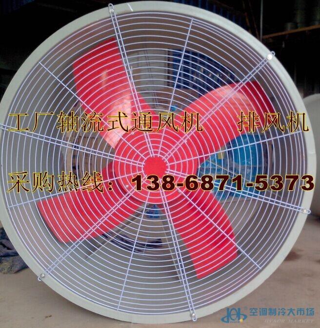 排风量48326m3/h转速960rpmT35-11-10/380V/3KW风机