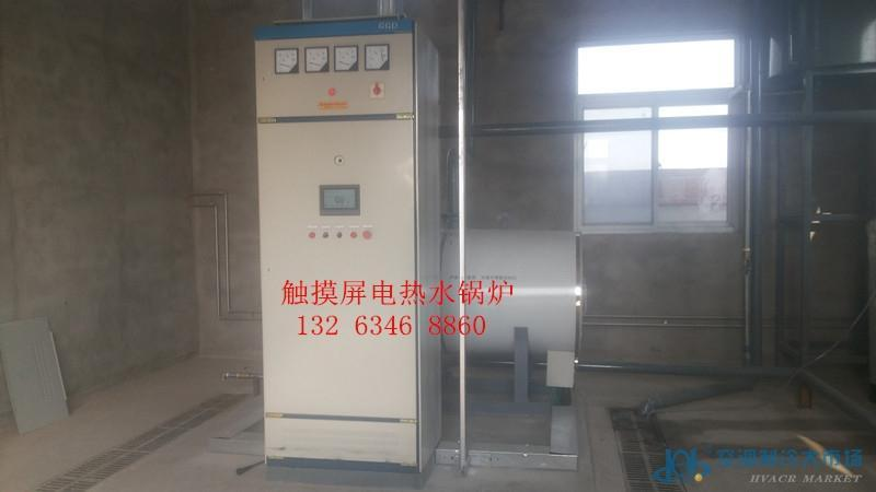 高科技120千瓦-600千瓦电采暖锅炉