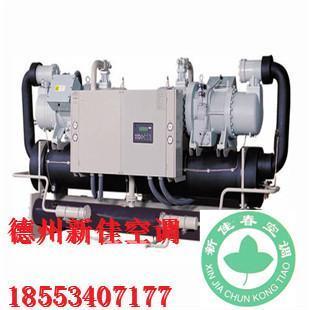 螺杆式水地源热泵机组厂家(图)